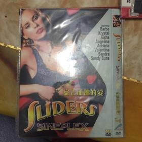 sliders sineplex 安吉丽娜的爱 DVD 2D5