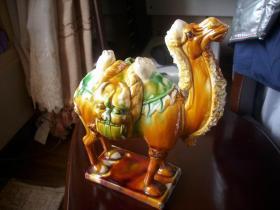 七八十年代-洛阳市美术陶瓷厂制【唐三彩骆驼】全品工艺漂亮!编号011.高29.5厘米,宽23厘米