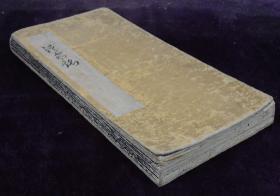 清拓【清泉铭】原装一册全,书法金石珍品。不是珂罗版,是拓片。折装,品相佳。