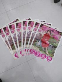 电影演员张芝华宣传画4开(八张)