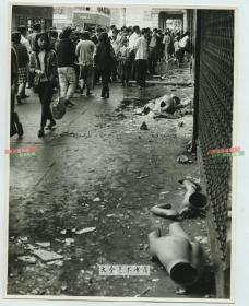 1966年香港天星小轮加价事件老照片,亦称九龙骚动,事件由天星小轮加价港币5仙引起。市民上街抗议加价,引起九龙连续2个晚上出现骚乱。