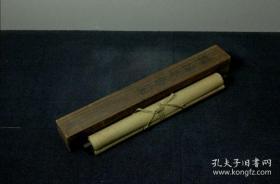 老字画:配老木盒,小林立堂,八重樱,日本回流手绘字画