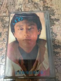 《含笑联唱金曲56首》音乐磁带