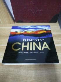 《中国(大画册)(英文)》n4