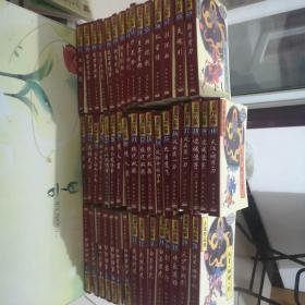 古龙作品集(1-59)51本合售1995年一版一印