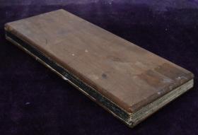 清拓【答庞参军】原装一册全,楠木夹板,书法金石珍品。不是珂罗版,是拓片。折装,乌金拓,品相佳。