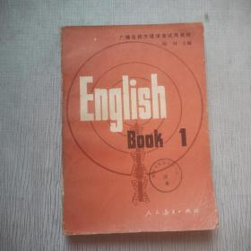 English Book1
