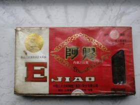 98年东阿阿胶一盒250克