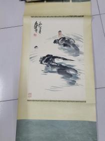 已故著名河北画家黄胄老裱立轴一副3平尺真假自辩
