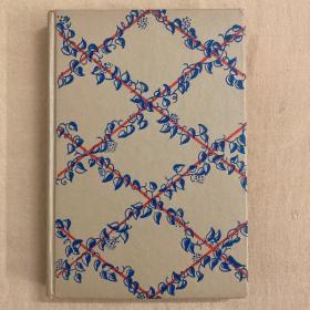 """《鲁拜集》""""Edmund J Sullivan/埃德蒙·沙利文""""版75幅插图本  Rubaiyat of Omar Khayyam"""