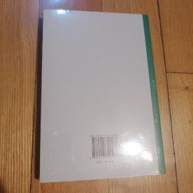 读库2002(未拆封,单册外地邮费5元)