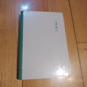 读库2001(未拆封,单册外地邮费5元)