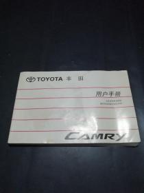 TOYOTA丰田用户手册【CAMRY】