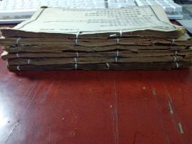 清代民国6册;合拍;一堆;处理