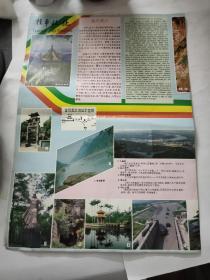 桂平旅游交通图