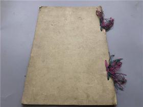 仿文征明书《桃花源记》序并诗,日本书法,雨窗漫书,辛亥年正月。