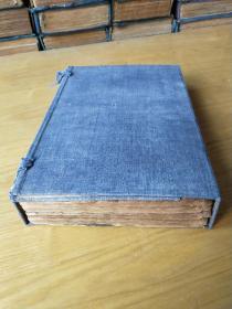 《诗经嫏嬛体注大全》,儒家经典,清光绪木刻板,一函一套四册全。规格24、6X16、8X5cm