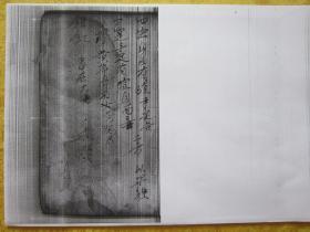 【复印件】清代或民国 手抄本 医书 一册全 多幅手绘图