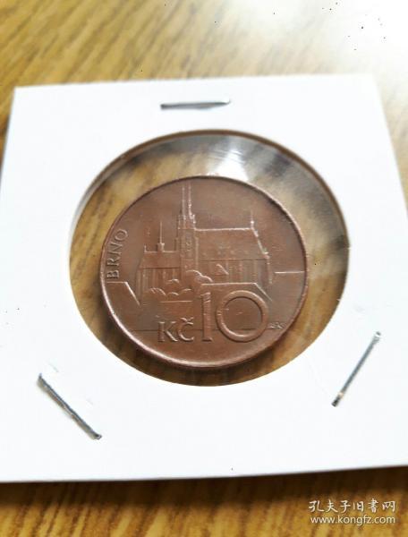 捷克古铜币 1993年 布拉格景观 10克朗 美币