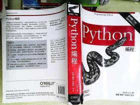 Python编程 (第4版 下)