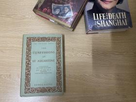 The Confessions of Saint Augustine 奥古斯丁《忏悔录》,(上帝之城 作者),精装,1954年老版书