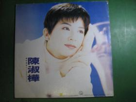 D97大黑胶唱片《聪明糊涂心》陈淑桦