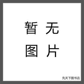 ZT中国古典连环画精品选:梁山伯与祝英台等(全5册)