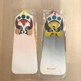 中国出口工艺品书签 脸谱4张(手工秸秆) BM-459