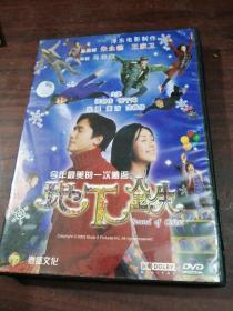 地下铁DVD