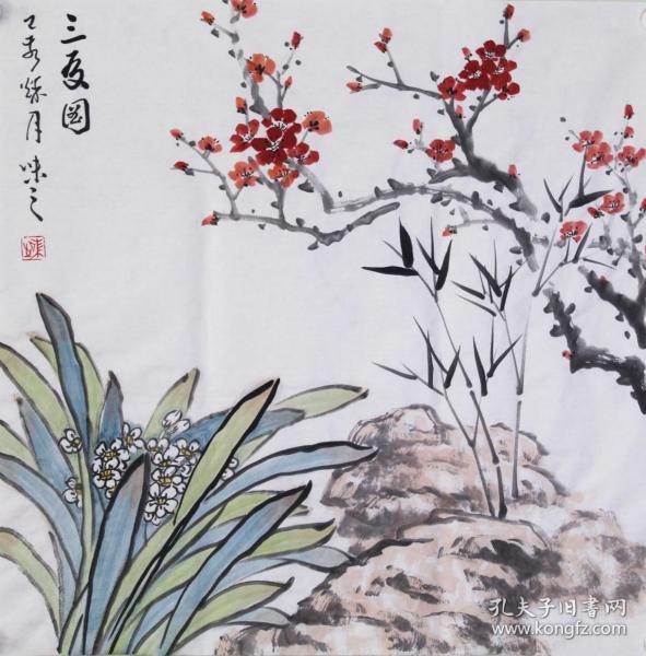 【自写自销】当代艺术家协会副主席王丞手绘!三友图19205