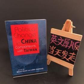Political Change in China:Comparisons with taiwan