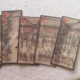 首都博物馆诗经书签(8枚全)