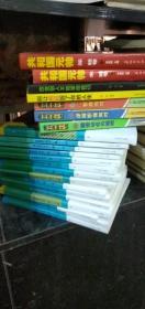 人教版初中英语教师教学用书 七 八 九年级 5本全套