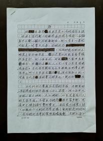 国家级非遗项目传承人、中国针灸学会创始人、世界针灸学会联合会终身名誉主席 王雪苔(1925-2008) 2003年为李观荣《汉英对照临床灸学》一书所作序文重要手稿4页