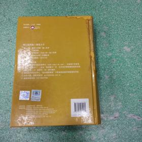 现行建筑施工规范大全(第2册 主体结构)书有伤看看图