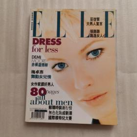 ELLE杂志-1996-9秋冬男装巧结缘ELLE杂志社 S-109