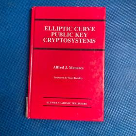 Elliptic curve public key cryptosystems-椭圆曲线公钥密码体制