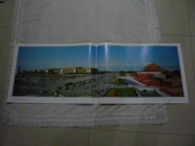 年画北京天安门广场