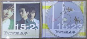 黑盒子 带签名  首版 旧版 港版 原版 绝版 CD