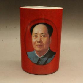 文革瓷红色收藏毛主席伟人像笔筒