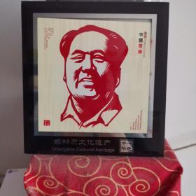 中国剪纸 世界非物质文化遗产(毛像剪纸 摆件)