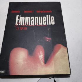 DVD【Emmanuelle  艾曼妞  3碟装】看好下单售出不退