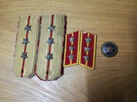 中国人民解放军上尉肩章一对、领章一对、帽徽一枚合售