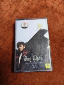 周杰伦《11月的肖邦》磁带,新索供版,