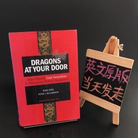 Dragons at Your Door:How Chinese Cost Innovation Is Disrupting Global Competition(精装)