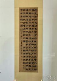 安徽已故著名书画家,金石篆刻家,诗词学家(葛介屏)书法,新裱镜片,品不好