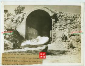 1940年代初期日军入侵河南郑州,使用火焰喷射器向城门发起进攻老照片,23.3X17.8厘米