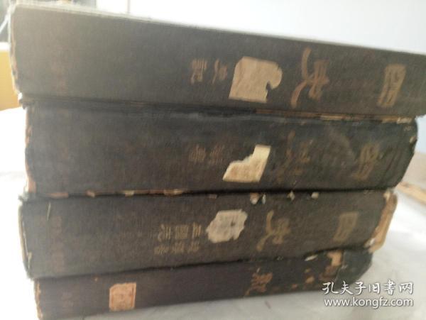 史记 汉书 后汉书三国志 明纪 4册