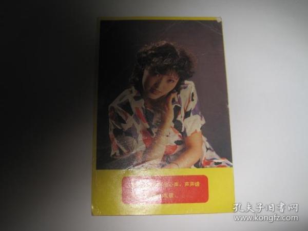 明信片()(85793)