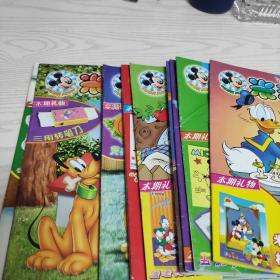 米老鼠杂志2004年半月刊14-17 20-23共8本 南瓜灯 爱心 圣诞节特刊3本共11本